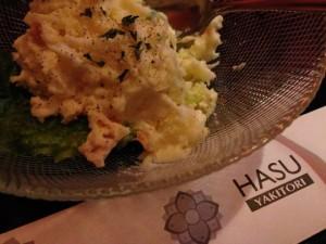 Hasu_01_131002