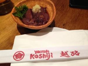 koshiji_131227_1