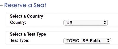 アメリカでTOEIC受験方法