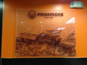 yoshinoya_131030_02