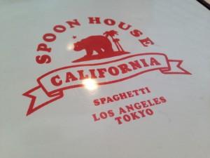 spoonshouse_131125_3