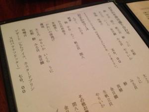 miura_5206_01