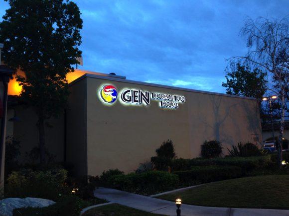 Gen6407_1