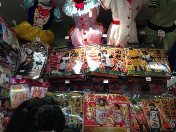 tokyocentral06415_23