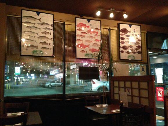 sushi101_6820_5