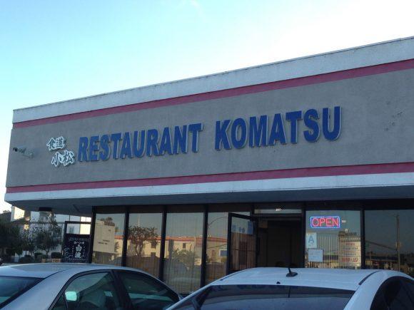 komatsu_670828