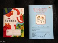 アメリカ・海外在住で日英表記の母子手帳