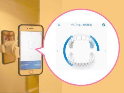 電動歯ブラシOral-B(オーラルB)のジーニアスがすごい