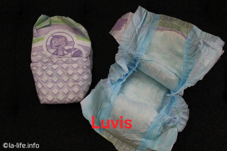 アメリカのおむつ比較!サイズ・値段・品質など:Luvis