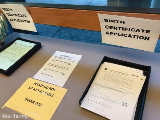 アメリカで出産!出生証明書の取得方法・ロサンゼルス