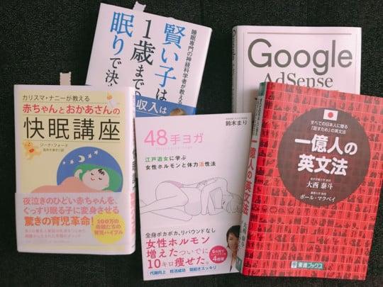 日本の本を海外で購入するには、アマゾングローバル(AmazonGlobal)が最強だった!比較&体験談