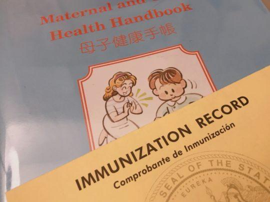 アメリカ出産の子供のワクチンの受け方!ワクチン記録カード