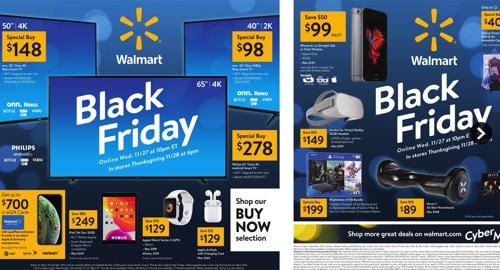 Walmart(ウォールマート)のブラックフライデーセールおすすめ