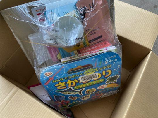 梱包の様子:海外在住者必見!Amazon Global(アマゾン グローバル)で日本の商品を安く手軽にお取り寄せ!新料金に改定されました