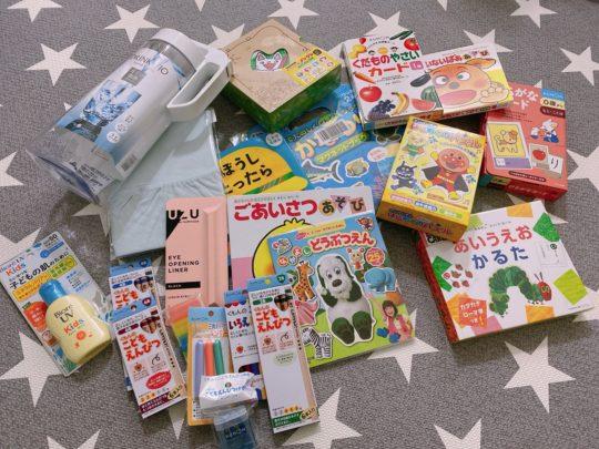 海外在住者必見!Amazon Global(アマゾン グローバル)で日本の商品を安く手軽にお取り寄せ!新料金に改定されました