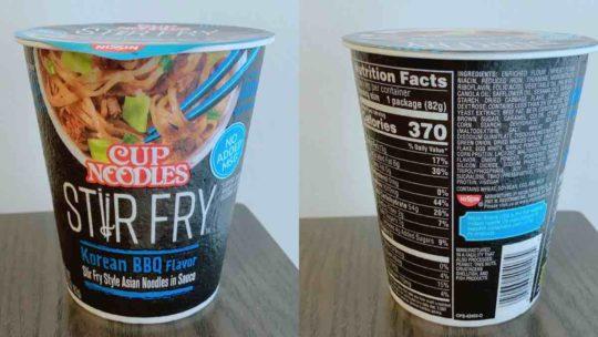 新登場!アメリカ限定のカップヌードル(ステアフライ)はタピオカ粉でモチモチ食感