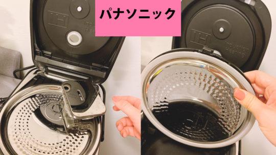 アメリカ炊飯器ランキング!パナソニック