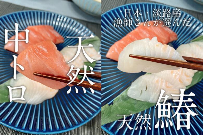 アメリカで新鮮でおいしい日本の刺身を食べる方法